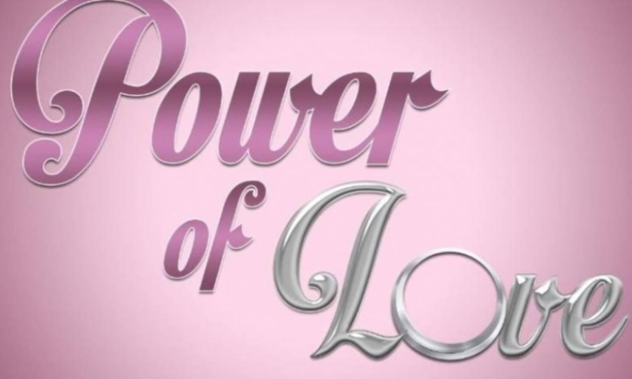 ΣΟΚ: Εμπλέκουν παίκτρια του Power of Love σε ερωτική ταινία (photos)