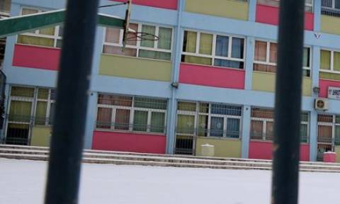 Κοζάνη: Με καθυστέρηση το κουδούνι στα σχολεία της δυτικής Μακεδονίας