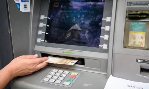 Capital Controls: Προσοχή! Μεγάλες αλλαγές από σήμερα (1/3) στις αναλήψεις μετρητών