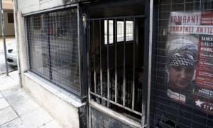 Επίθεση στα γραφεία του ΣΥΡΙΖΑ στην Καισαριανή