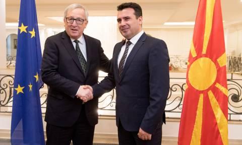 «Μακεδονία» αποκάλεσε τα Σκόπια ο «φιλέλληνας» Γιούνκερ