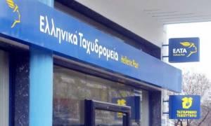 Θεσσαλονίκη: Ένοπλη ληστεία στα ΕΛΤΑ των Αμπελοκήπων