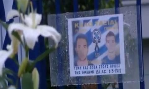 Ρέντη: Μνημόσυνο για τα 7 χρόνια από τη δολοφονία των δύο αστυνομικών