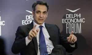 Μητσοτάκης: Το μεγαλύτερο πρόβλημα της Ελλάδας είναι πολιτικό και θεσμικό