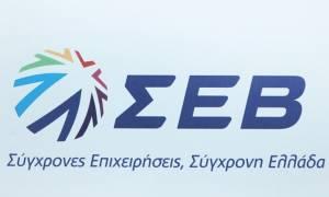 ΣΕΒ: Υπέρ της κατάργησης των εισφορών κύριας σύνταξης αλλά και μείωσης του αφορολόγητου