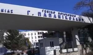 Θρίλερ στη Θεσσαλονίκη: Πτώμα νεαρού στο προαύλιο του Νοσοκομείου Παπανικολάου