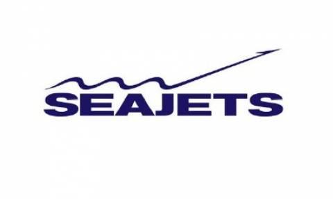 Επιστολή Seajets προς ΠΝΟ