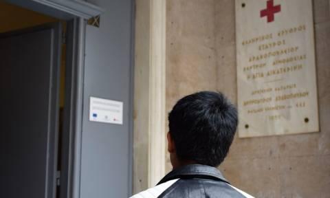 Καταφύγιο για 55 ανήλικα προσφυγόπουλα στον Ελληνικό Ερυθρό Σταυρό