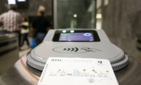 Ηλεκτρονικό εισιτήριο: Οδηγίες ΟΑΣΑ για το κλείσιμο των πυλών στο «Σύνταγμα»
