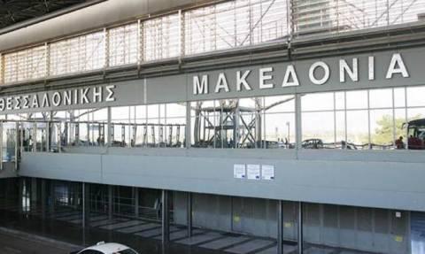 Θεσσαλονίκη: Προβλήματα στο αεροδρόμιο Μακεδονία – Αλλαγές στις πτήσεις