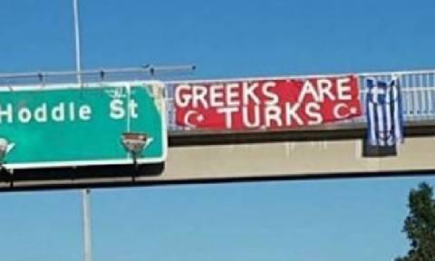 «Παραλήρημα» Σκοπιανών: «F@ck Greece, Οι Έλληνες είναι Τούρκοι»