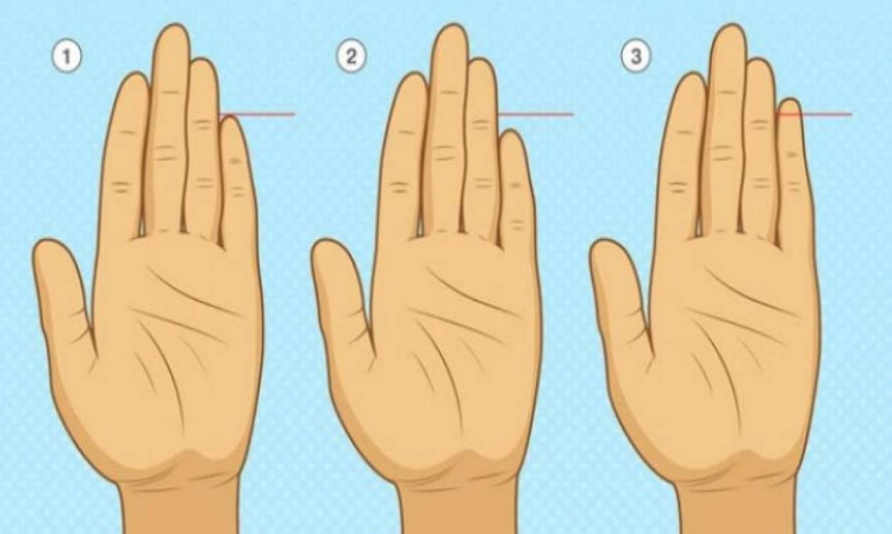 Παρατηρήστε καλά το μικρό σας δάχτυλο - Δεν φαντάζεστε τι φανερώνει για την προσωπικότητά σας!