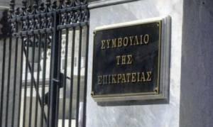 ΣτΕ: Οριστική απόλυση εφοριακού που είχε ζητήσει μίζα 100.000 ευρώ