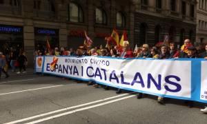 Ισπανία: Χιλιάδες πολίτες στους δρόμους της Βαρκελώνης - Διαδήλωσαν υπέρ της ενότητας (vid)