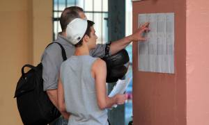 Πανελλήνιες 2018: Πότε ξεκινούν οι αιτήσεις των υποψηφίων για τις Πανελλαδικές