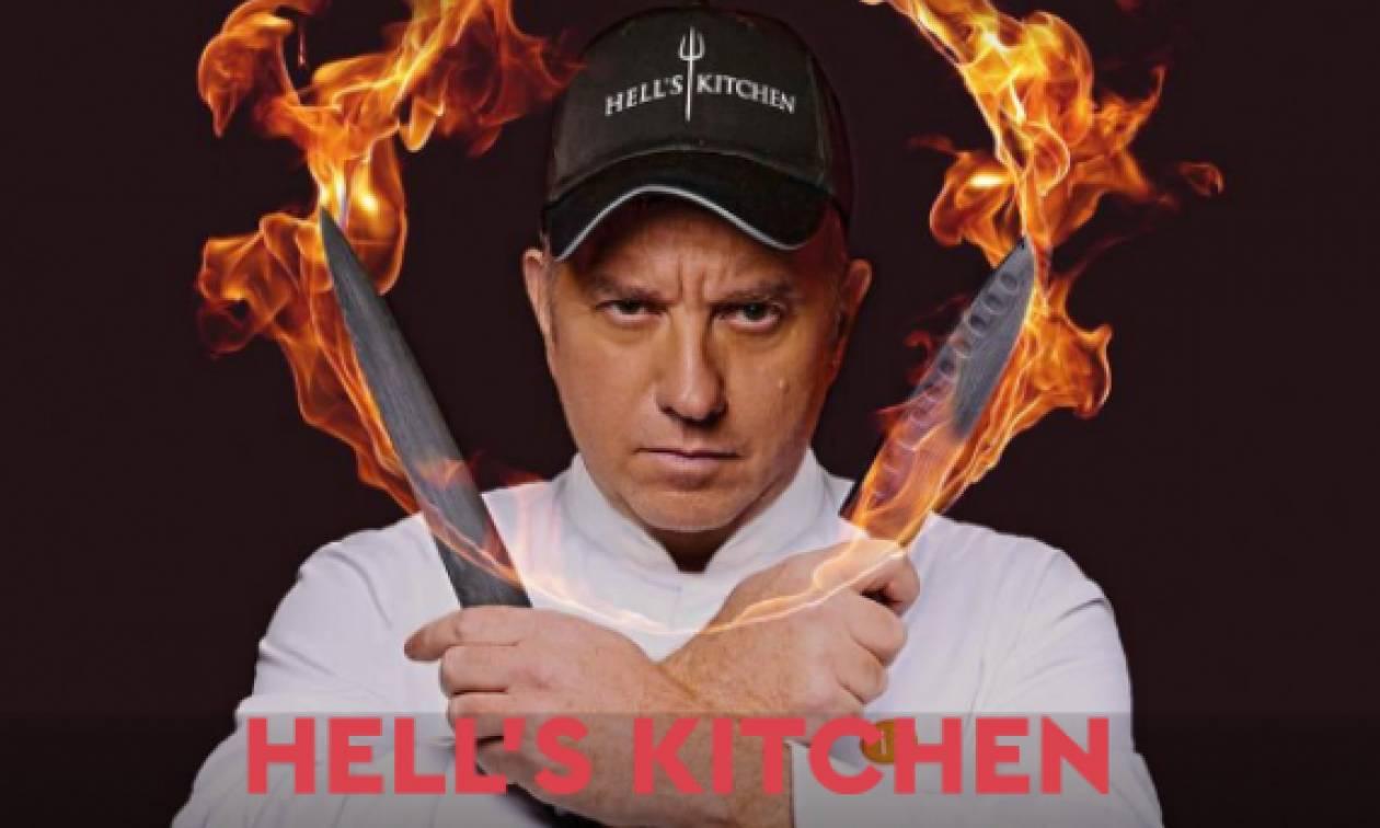 Hell's Kitchen: Ετσι τους... ψάρωσε με το «καλημέρα» ο Μποτρίνι (video)