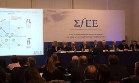Το 3ο Συνέδριο του ΣΦΕΕ για τη δεοντολογία και το δίκαιο του φαρμάκου