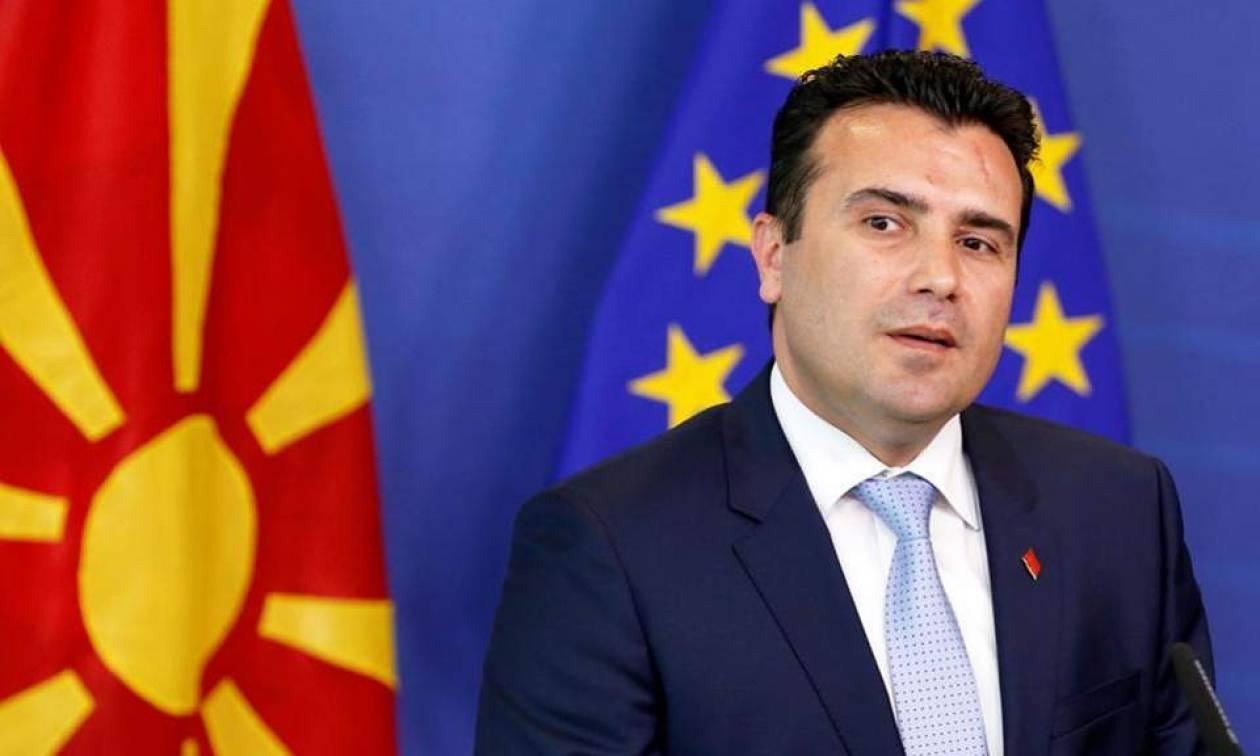 Σκοπιανό - «Παραλήρημα» Ζάεφ: Να ανοίξει και το Σύνταγμα της Ελλάδας