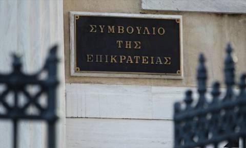ΣτΕ: Συνταγματική η αναγραφή του ΑΜΚΑ στη συνταγογράφηση