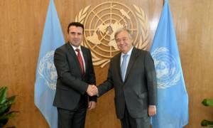 Σκοπιανό: Τηλεφωνική επικοινωνία Ζάεφ - Γκουτέρες: Τι συζητήθηκε