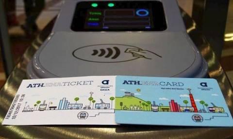 Όποιος προλάβει! Ο ΟΑΣΑ δίνει σήμερα (7/3) δωρεάν ανώνυμες κάρτες