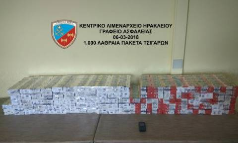 Ηράκλειο Κρήτης: Σύλληψη 19χρονου για λαθρεμπόριο τσιγάρων - Μετέφερε 1000 πακέτα