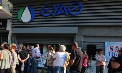 Δύο συγκεντρώσεις διαμαρτυρίας σήμερα (7/3) στη Θεσσαλονίκη