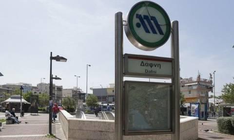 Συναγερμός στο Μετρό της Δάφνης – Εκκενώθηκε ο σταθμός