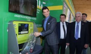 Ο Σάκης Ρουβάς «Πρεσβευτής της Ανταποδοτικής Ανακύκλωσης»