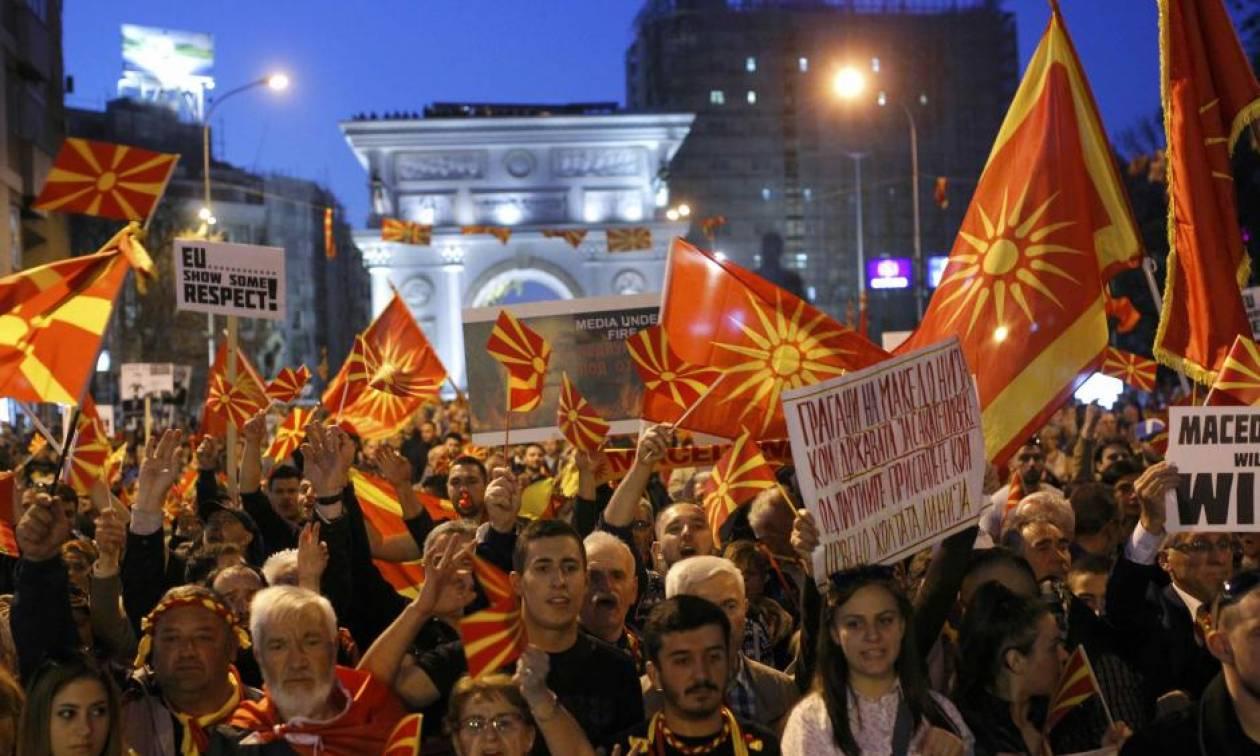 Ασύλληπτη προπαγάνδα: Σκοπιανές ΜΚΟ κατηγορούν την Ελλάδα για... γενοκτονία «Μακεδόνων»