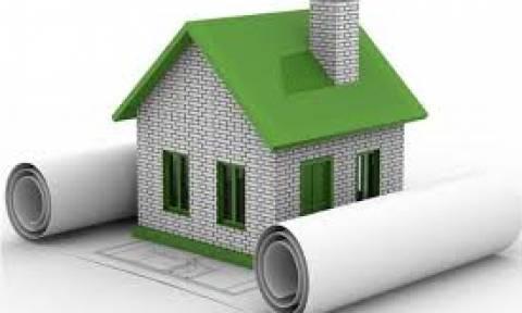 «Εξοικονομώ κατ' οίκον»: Πώς να αναβαθμίσετε ενεργειακά το σπίτι ή την πολυκατοικία σας