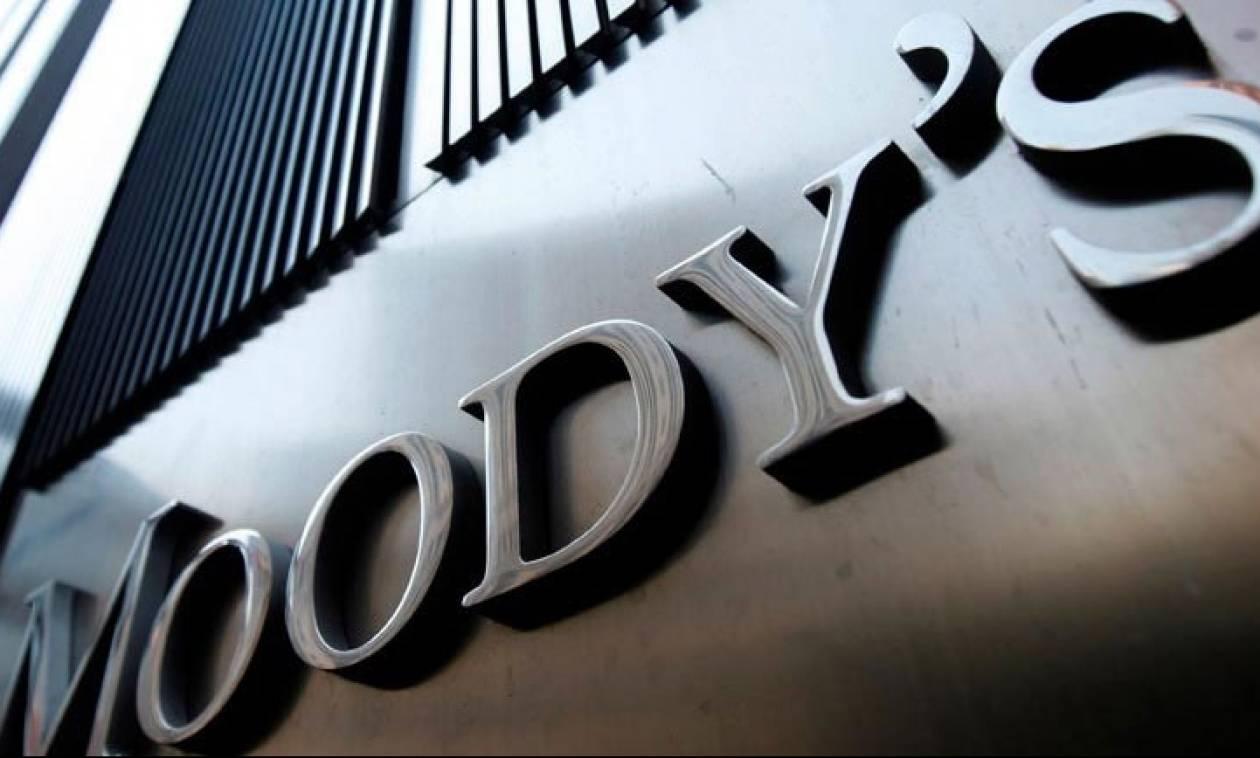 Υποβάθμισε το αξιόχρεο της Τουρκίας ο οίκος Moody's