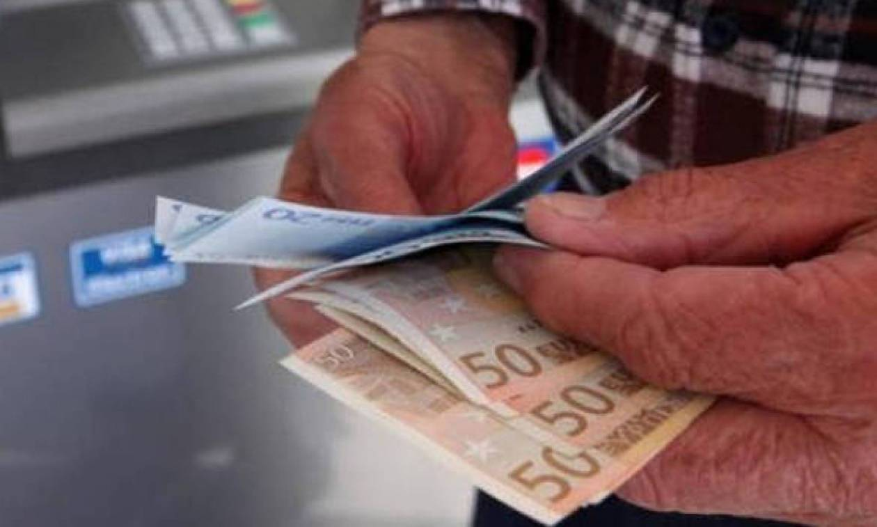 Παράθυρο για επιστροφή χρημάτων στους συνταξιούχους