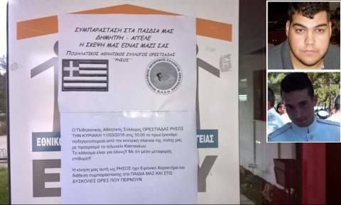 Έλληνες στρατιωτικοί: Γενικός ξεσηκωμός στον Έβρο