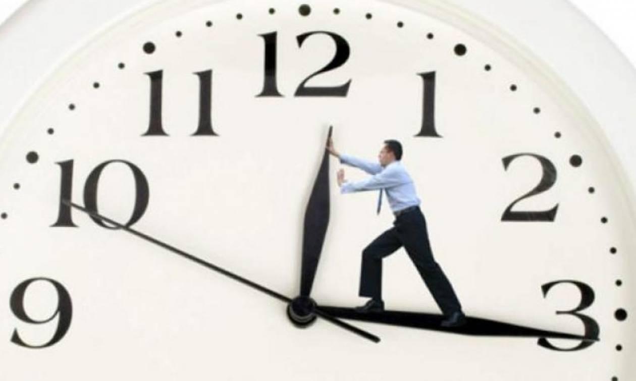Αλλαγή ώρας σε θερινή - Πότε γυρίζουμε τα ρολόγια μας μία ώρα μπροστά