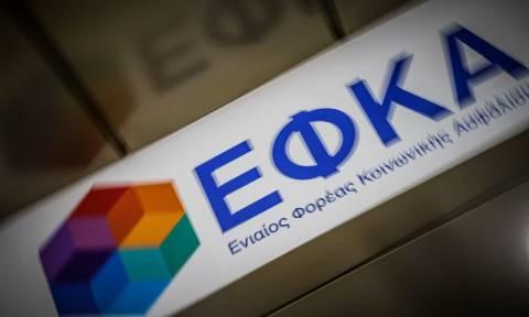 ΕΦΚΑ: Εθνική σύνταξη και με λιγότερα από 15 έτη ασφάλισης