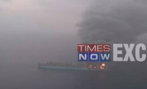 Μεγάλη πυρκαγιά σε φορτηγό πλοίο - Ένας νεκρός και τέσσερις αγνοούμενοι (vid)