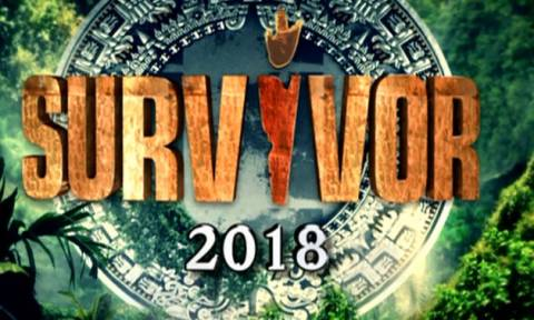 Survivor 2: Αυτός ο παίκτης αποχώρησε από το ριάλιτι επιβίωσης