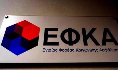 ΕΦΚΑ: Στα 49 ευρώ το μέσο ημερομίσθιο το 2017