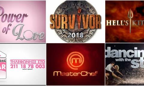 Το απόλυτο Poll είναι εδώ: Ποιο είναι το καλύτερο reality show;
