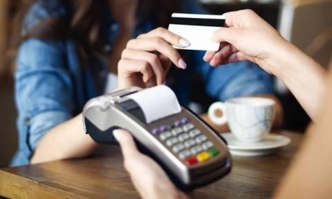 ΠΡΟΣΟΧΗ: Λήγει η προθεσμία για τα POS - Στα 1.500 ευρώ το πρόστιμο