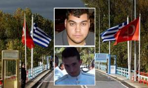 Ξεσηκωμός στον Έβρο για τους δύο στρατιωτικούς - Μεγάλο συλλαλητήριο σήμερα (11/03) στην Ορεστιάδα