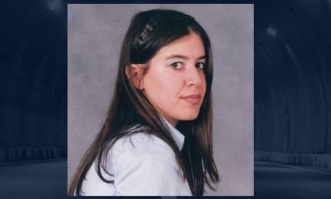 Αγωνία για την Κατερίνα - Εξαφανίστηκε παίρνοντας μόνο τα κλειδιά της