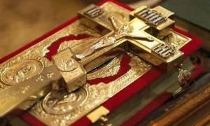 Κυριακή της Σταυροπροσκυνήσεως 2018: Τι γιορτάζουμε σήμερα (11/03)