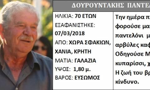 Προσοχή: Εξαφανίστηκε ο  Παντελής Δουρουντάκης από τα Σφακιά - Μπορείτε να βοηθήσετε;