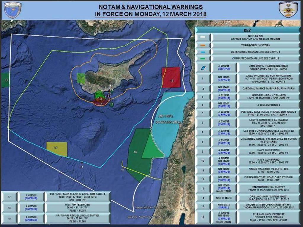 Πηγή χάρτη: Militaire.gr