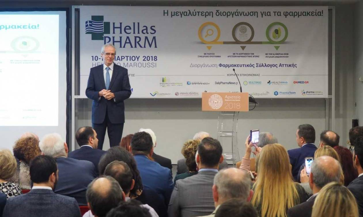 Hellas PHARM 2018: Λουράντος – Προοπτικές και ευκαιρίες σε ευρωπαϊκό επίπεδο