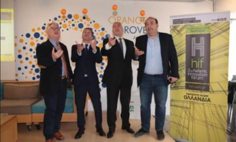 2nd Hellenic Innovation Forum: Το «ραντεβού» της ελληνικής καινοτομίας
