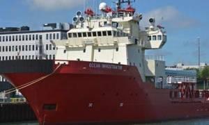 Κύπρος: Στη Λεμεσό το ερευνητικό σκάφος της ExxonMobil