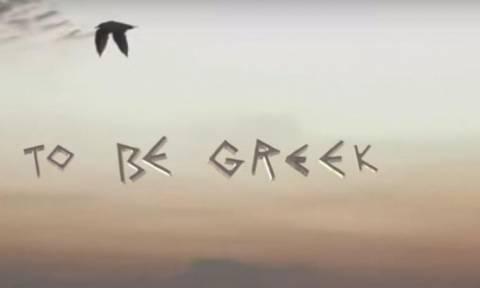 Τι σημαίνει να είσαι Έλληνας! Βίντεο από το Σικάγο κάνει το γύρο του κόσμου και μαγεύει!